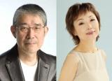 松本隆氏がクミコのラジオ番組で45周年の作詞活動を振り返る