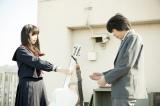(左から)中条あやみ、渡辺大知 (C)NHK