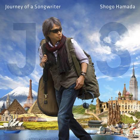 オリジナルアルバム『Journey of a Songwriter~』で14年半ぶりに首位を獲得した浜田省吾
