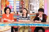 特番バラエティー『ゼロイチ!』に出演する(左から)高畑淳子、島崎和歌子、小沢一敬(C)日本テレビ