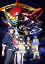 『ヤマイダレdarlin'』がオープニングテーマとなるアニメ『アクエリオンロゴス』(C)2015 SHOJI KAWAMORI,SATELIGHT/Project AQUARION LOGOS