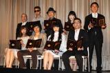 個人賞の受賞者全員でのフォトセッション