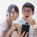 23日スタートのフジテレビ系『妄想彼女』に出演する(左から)広瀬アリス、浅利陽介
