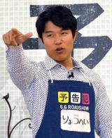 得意料理を自信たっぷりに明かした鈴木亮平 (C)ORICON NewS inc.