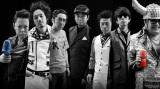 グループ魂が20周年記念に人名アルバム『20名』7月15日発売。11年ぶりの野音ライブも決定