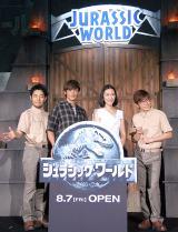 (左から)中田敦彦、玉木宏、木村佳乃、藤森慎吾 (C)ORICON NewS inc.