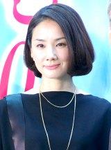 映画『愛を積むひと』完成報告会見に出席した吉田羊 (C)ORICON NewS inc.