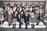 舞台『マジすか学園 〜京都・血風修学旅行〜』ゲネプロ前の囲み取材の模様