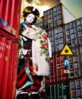 『ミュージック・ジャケット大賞2015』で大賞を受賞した椎名林檎『逆輸入 〜港湾局〜』