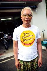 「Jam Cracker Record」公式サイトもオープン