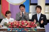 5月17日放送『林先生・岡田の学べる!スポーツアカデミー』(左から)平愛梨、岡田圭右、林修(C)東海テレビ