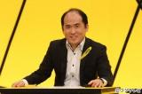 『IPPONスカウト』を勝ち抜いたトレンディエンジェル斎藤司
