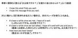 英文メールで使える前置きフレーズ (C)oricon ME inc.