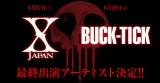 LUNA SEA初主宰ロックフェス『LUNATIC FEST.』最終出演アーティストはX JAPANとBUCK-TICK