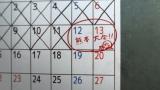 『劇場版 弱虫ペダル』8月28日公開(C)渡辺航(週刊少年チャンピオン)/劇場版弱虫ペダル製作委員会