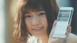 「AKB48選抜総選挙×グノシー」CMに島崎遥香ら7人が出演