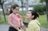 映画『きみはいい子』(C)2015『きみはいい子』製作委員会