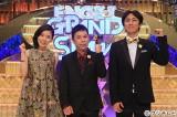 新しいネタ番組が誕生!『ENGEIグランドスラム』5月30日、フジテレビ系全国ネットで放送