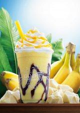 チョコレートドリンク「ショコリキサー」の新フレーバー『ショコリキサー ホワイトチョコレート バナナ』