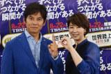 『世界陸上北京』でメーンキャスターを務める(左から)織田裕二、中井美穂 (C)TBS