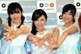 3人組ユニット「elfin'」がデビュー発表(左から花房里枝、高橋美衣、辻美優) (C)ORICON NewS inc.