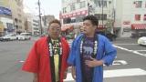 第1巻「愛すべき俺たちの商店街」編より(C)STV札幌テレビ放送株式会社
