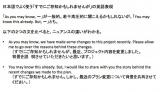【図1】日本語でよく使う「すでにご存知かもしれませんが」の英語表現 (C)oricon ME inc.