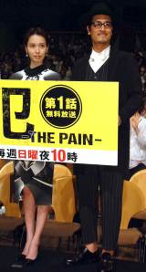WOWOW『連続ドラマW 予告犯−THE PAIN−』完成披露試写会に出席した(左から)戸田恵梨香、橋本さとし (C)ORICON NewS inc.
