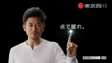 東京西川『スリーピング・コンディショニング・ギア[エアー]』の新CMに出演している三浦知良
