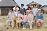 一部、ガッツポーズの別カット(C)NHK