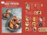 レシピ本『はじめてのポップオーバーBOOK−さくさくもちもち!ボウルで混ぜて焼くだけレシピ』(マイナビBOOKS/6月13日発売)より