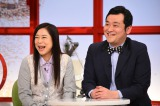 5月31日放送、関西テレビ『マルコポロリ!SP』に椿鬼奴と佐藤大(グランジ)が入籍後夫婦そろって地上波初登場(C)関西テレビ