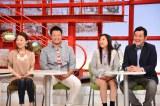 5月31日で結婚1周年、小原正子(クワバタオハラ)と元メジャーリーガーのマック鈴木夫妻も登場(C)関西テレビ