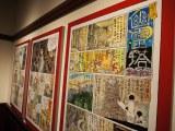 宮崎駿監督描き下ろし漫画「ぼくの幽霊塔」が展示されている。東京・三鷹の森ジブリ美術館の企画展示『幽霊塔へようこそ展−通俗文化の王道−』より(C)Nibariki (C)Museo d'Arte Ghibli (C)Studio Ghibli (C)ORICON NewS inc.