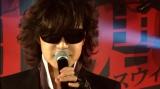『X JAPAN ToshlスウィーツKURENAI』では視聴者の悩みにも答える (C)ORICON NewS inc.