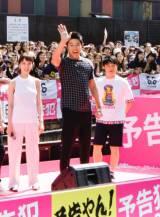 『予告犯』イベントに登場した戸田恵梨香、鈴木亮平、濱田岳(左から)