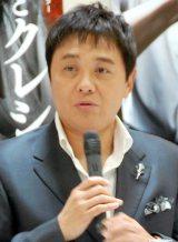 舞台『トロイラスとクレシダ』制作発表に出席した渡辺徹 (C)ORICON NewS inc.