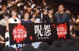 (左から)おのののか、平愛梨、佐伯俊雄(小林楓)、伽椰子(最所美咲)、桐山漣、落合正幸監督 (C)ORICON NewS inc.