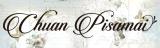 タイ・バンコク発のハンドメイド水着ブランド「Chuan Pisamai(チュアンピサマイ)」