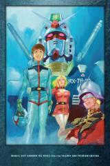 2万1600円と高額ながら1万セット以上を売り上げている『劇場版 機動戦士ガンダム Blu-ray トリロジーボックス プレミアムエディション』(14年5月発売)