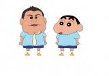 しんのすけと熱い共演を果たすザキヤマくん(C)臼井儀人/双葉社・シンエイ・テレビ朝日・ADK