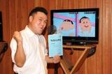 しんのすけとがっつりギャグで渡り合うノリノリの演技にスタジオは爆笑の連続(C)臼井儀人/双葉社・シンエイ・テレビ朝日・ADK