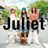 Julietの6枚目のアルバムはその名も『Juliet』(5月27日発売)