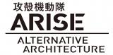 4月スタートのテレビアニメ『攻殻機動隊ARISE ALTERNATIVE ARCHITECTURE』キービジュアル(C)士郎正宗・Production I.G/講談社・「攻殻機動隊ARISE」製作委員会