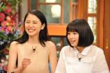 映画『海街diary』(6月13日公開)綾瀬はるか、夏帆と4姉妹を演じている長澤まさみ(左)と広瀬すず(右)