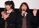 映画『呪怨 −ザ・ファイナル−』女子高生限定試写会に出席した(左から)おのののか、柳ゆり菜(C)ORICON NewS inc.