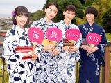 映画『海街diary』大ヒット祈願イベントに出席した(左から)広瀬すず、長澤まさみ、綾瀬はるか、夏帆(C)ORICON NewS inc.