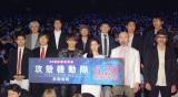 映画『攻殻機動隊 新劇場版』の完成披露上映会の模様 (C)ORICON NewS inc.