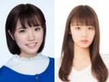 ドラマ『ラーメン大好き小泉さん』に美山加恋(左)と古畑星夏(右)の出演が決定