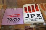 お土産コーナーにはタオルやシャツも販売 (C)oricon ME inc.